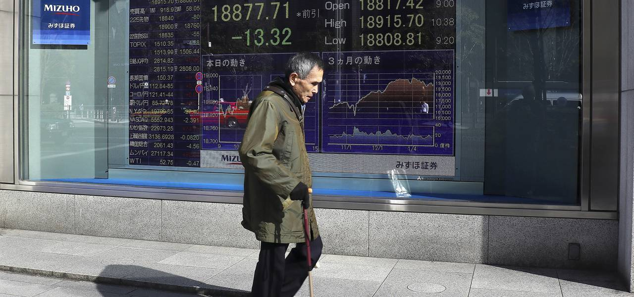 Japan equities decline at close of trade