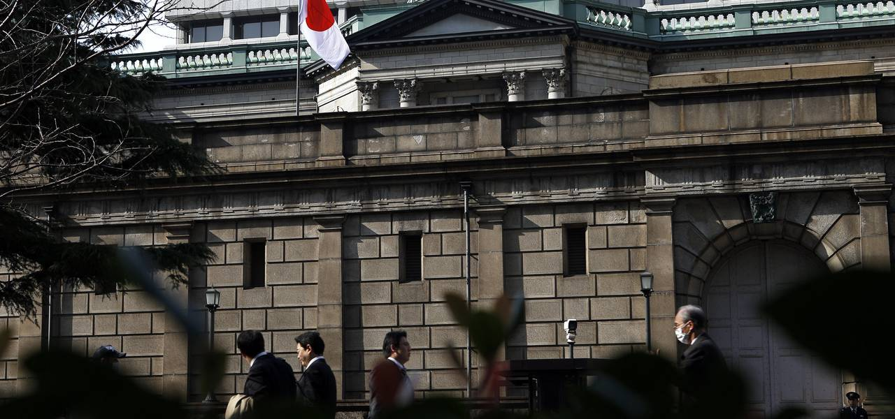 Japan's very low rates could affect banks