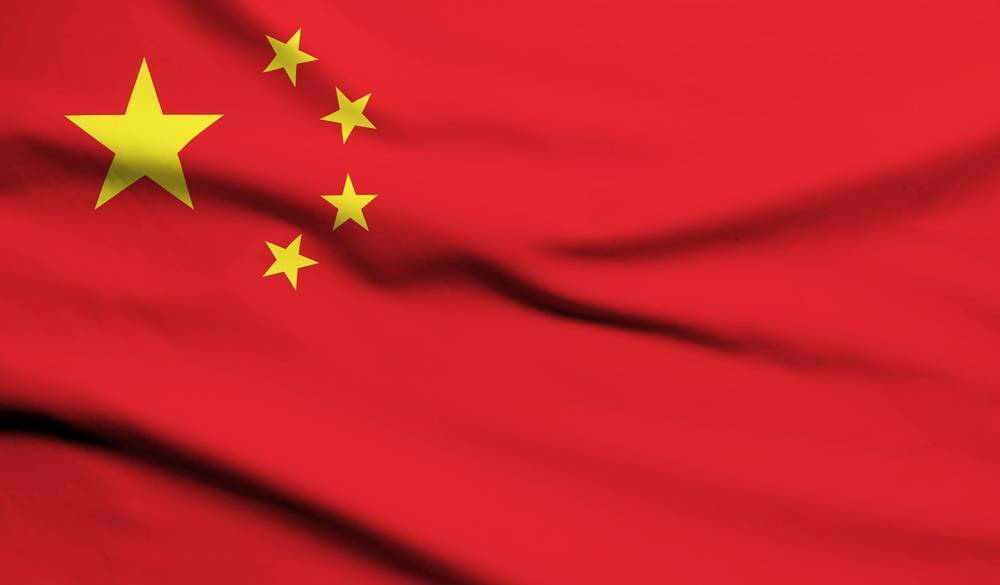 China's FX reserves report surprise revenue