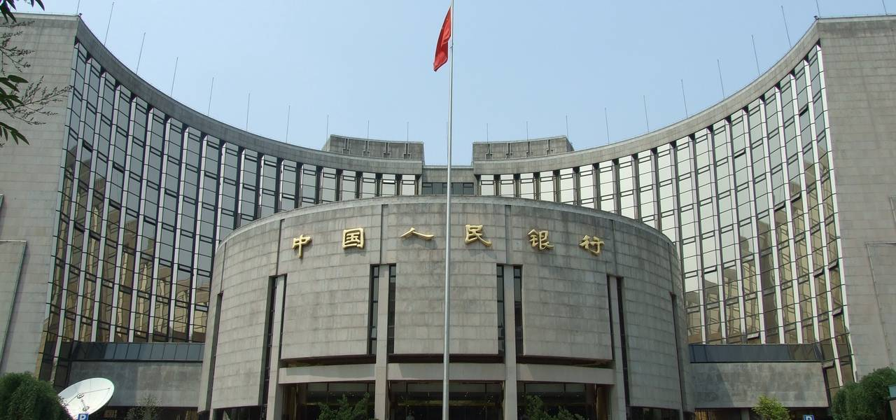 Yuan parity is set at 6.8633 vs greenback by PBOC