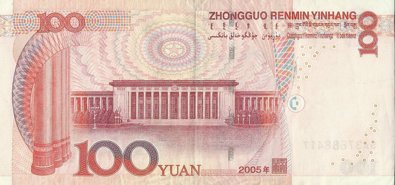 Bullish bets on Chinese Yuan reach their maximum since December