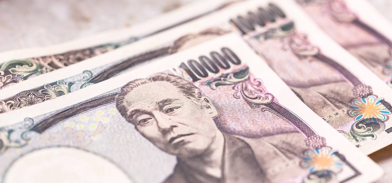 USD/JPY: pair to test the nearest support