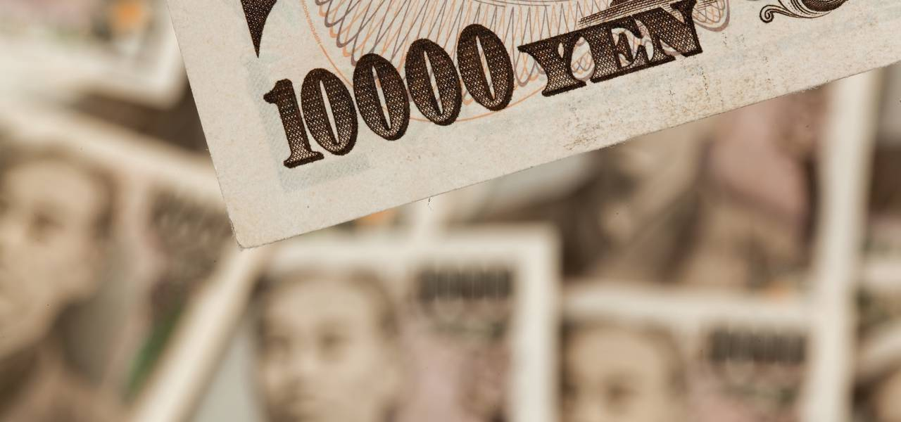 "USD/JPY: price fixated under ""Window"""