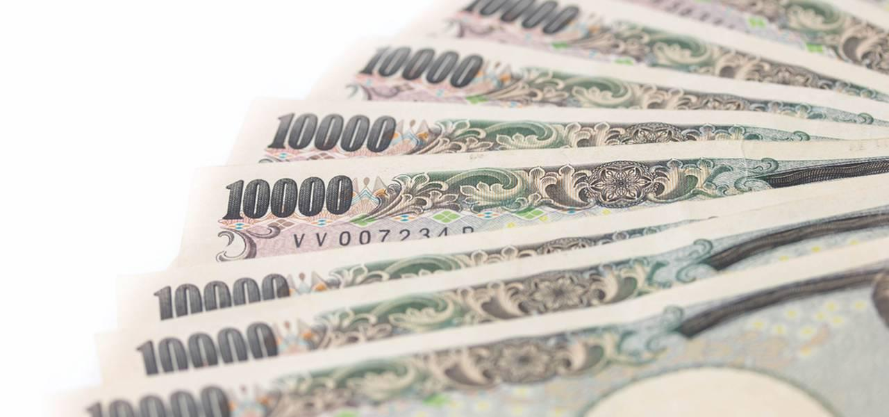 USD/JPY trades to a new session low