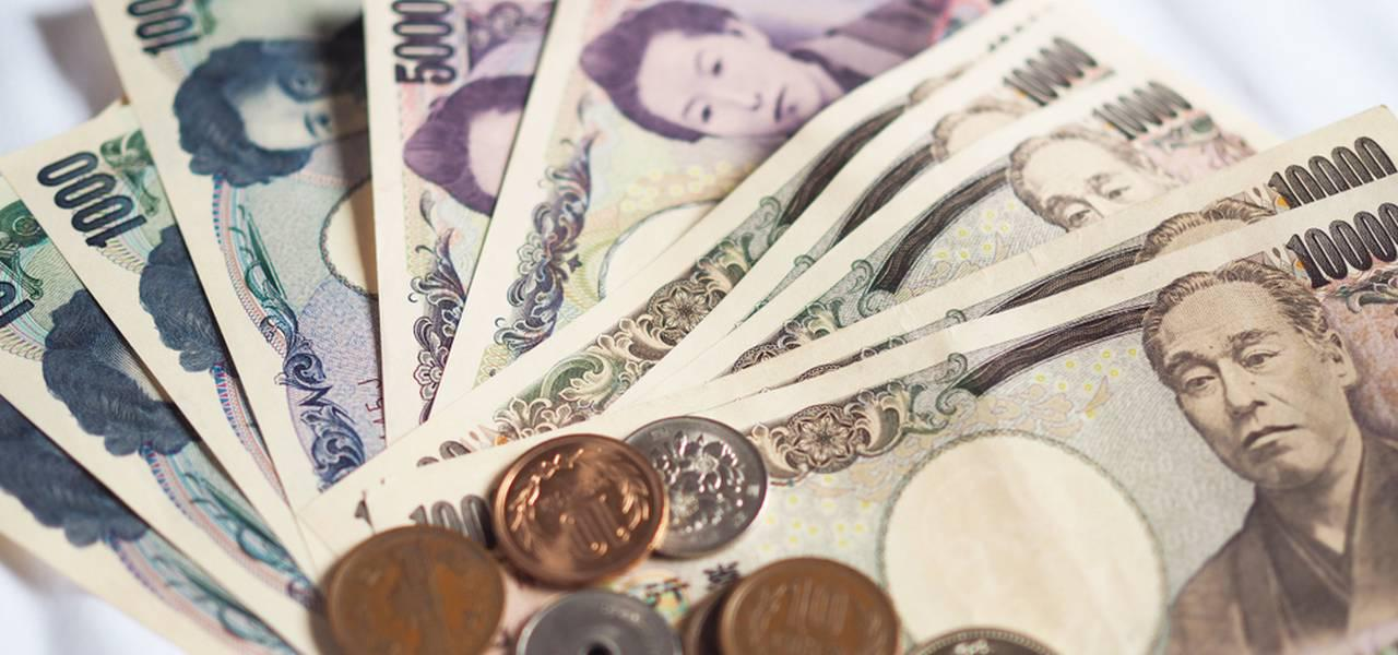 USD/JPY: a SELL opportunity