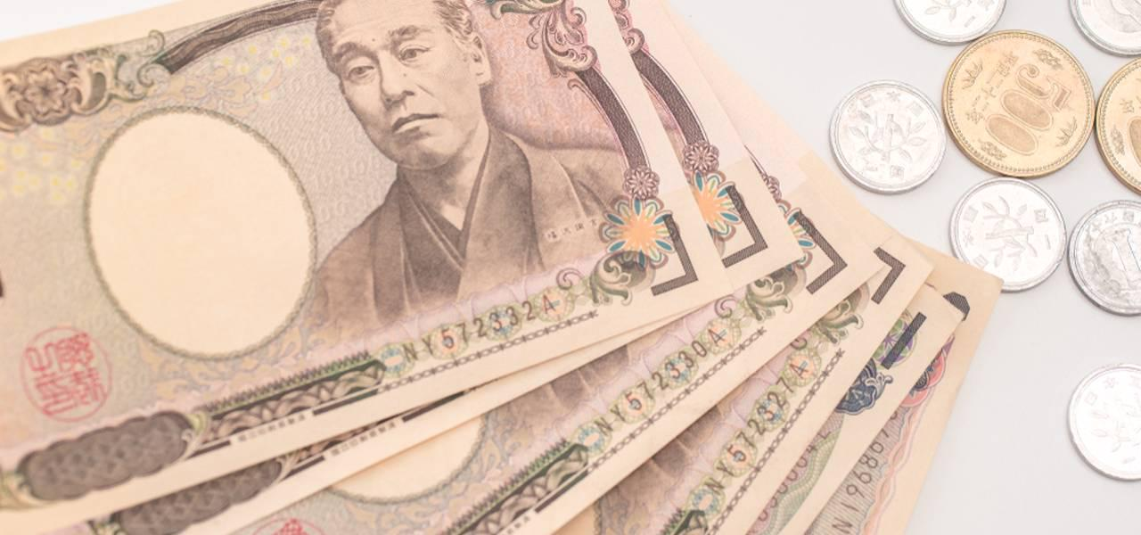 USD/JPY: a SELL trade idea