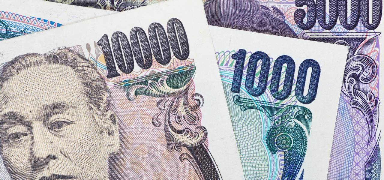 "USD/JPY: pair reached the upper ""Window"""
