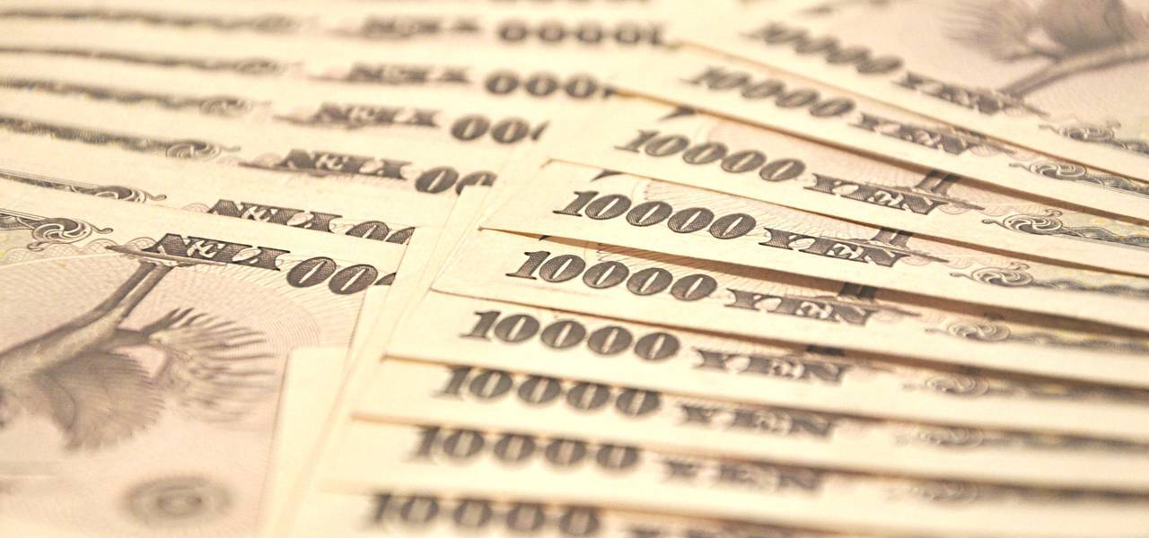 "USD/JPY: price reached the ""Window"""