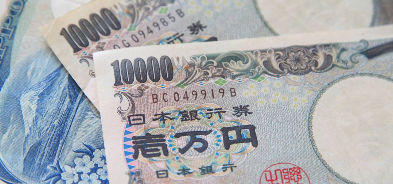 USD/JPY: price has reached the lower 'Window'