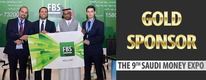 FBS company became gold sponsor of international Saudi Money Expo