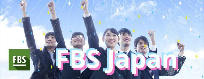 FBS customer support – now in Japanese