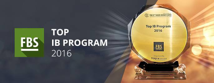 "FBS gets the ""Top IB Program 2016"" award!"