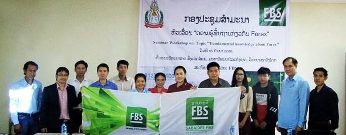 FBS seminars in September