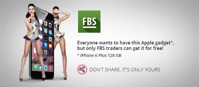 """A lot of Apples"" promotion has started! Trade with FBS and win new iPhone 6!"