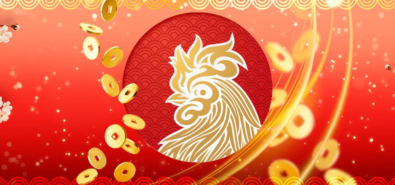 FBS wishes you happy Spring Festival