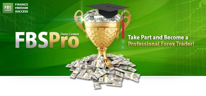 "Registration in ""FBS Pro"" contest has started!"
