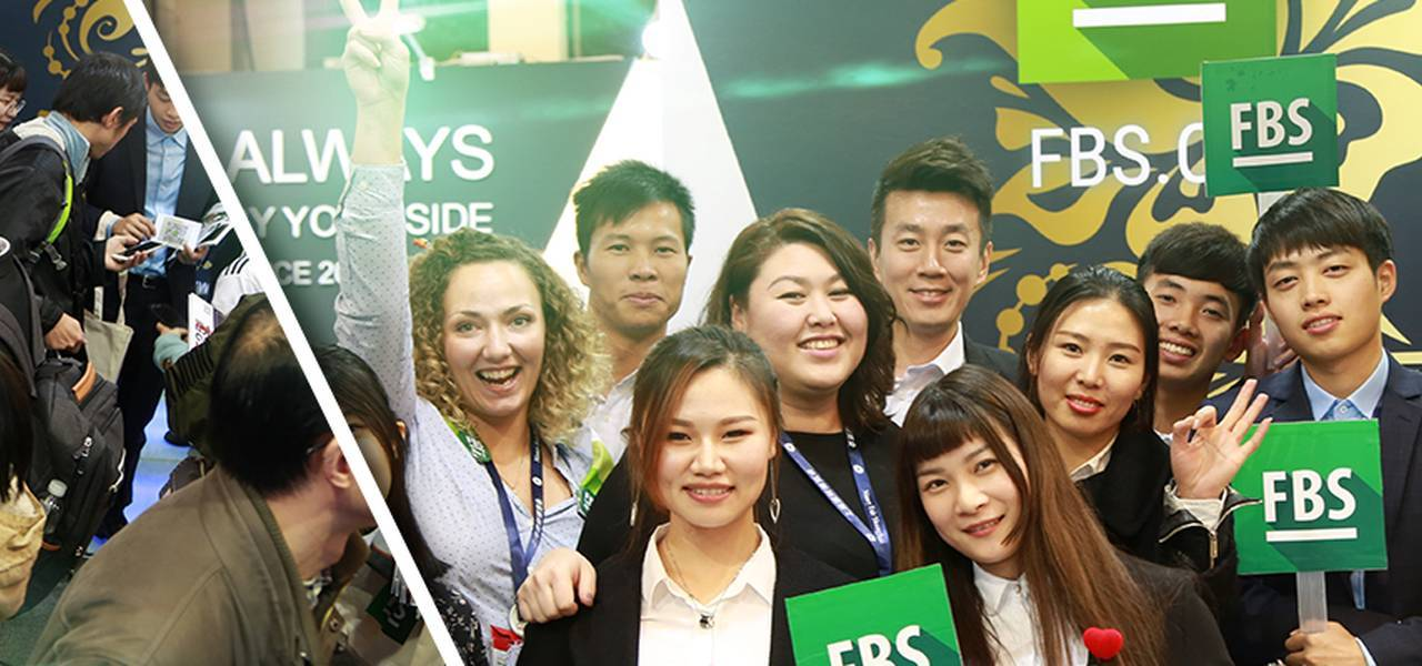 FBS Shone At Money Fair Shanghai