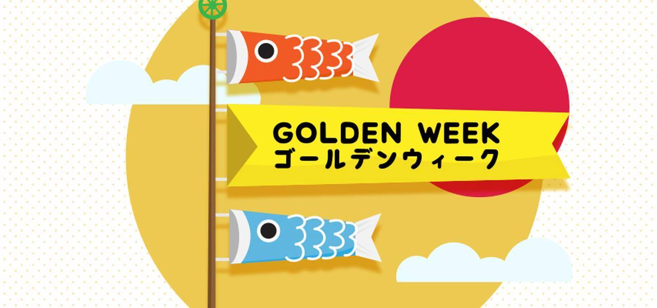 Happy Golden Week to all of Japan