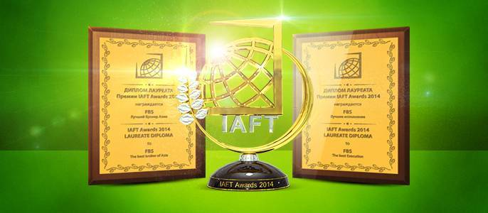 "FBS company got ""Best execution"" and ""Best Broker in Asia"" awards!"