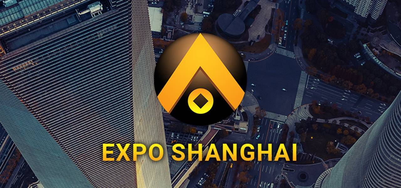 Meet FBS at Shanghai Expo