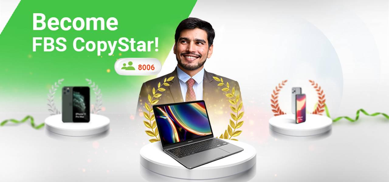 Take your chance to participate in FBS CopyStar and win the amazing prizes