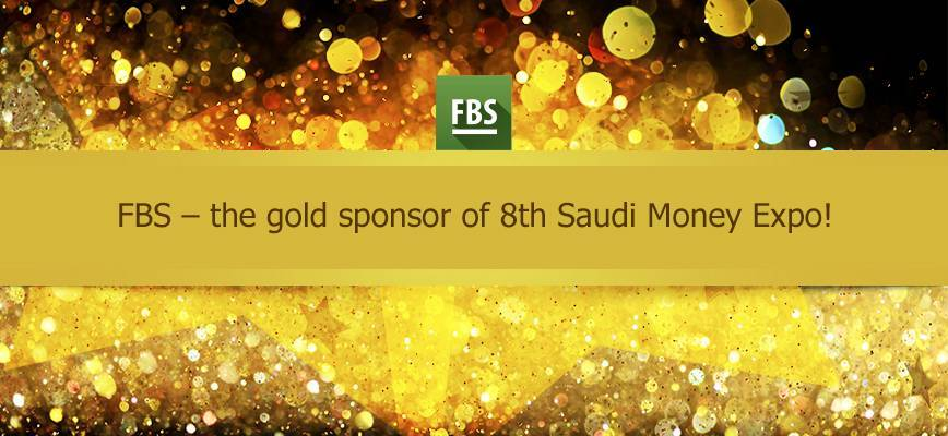 Company FBS is a gold sponsor of the largest financial exhibition in Saudi Arabia!